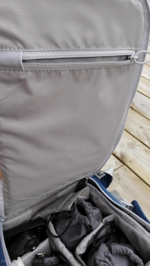Lowepro Flipside 15L zipper compartment